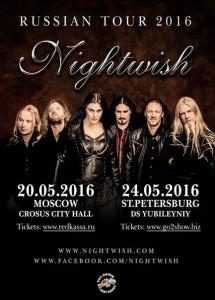 Концерт Nightwish в России - Москва 20 мая, Питер - 24 мая 2016 года