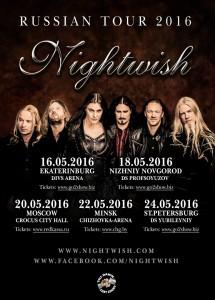 Даты концертов Nightwish  в России Москва, Санкт-Петербург, Екатеринбург, Нижний Новгород и Минск (Беларусь)