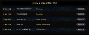 Концерты Nightwish в России и Украине 2016
